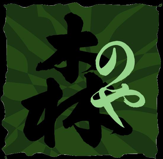 Morinoya Homepage Logo